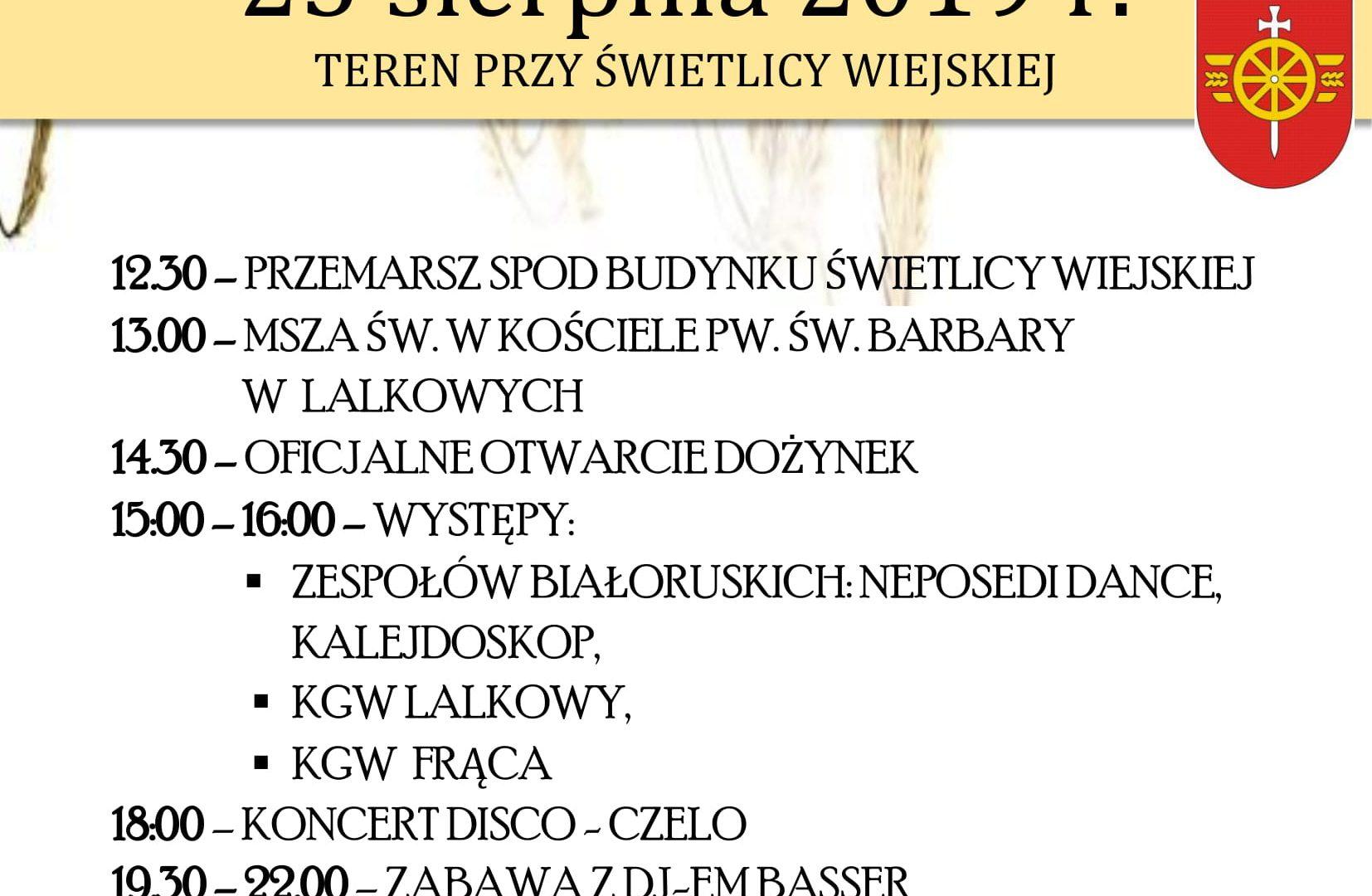 GOKSiR Smętowo Graniczne